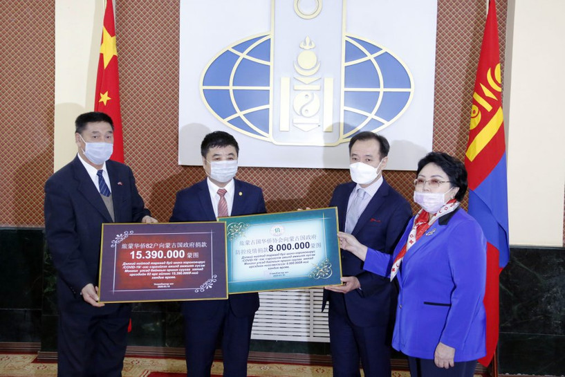 Монгол дахь хятадууд манай улсад 126 сая төгрөг хандивлалаа