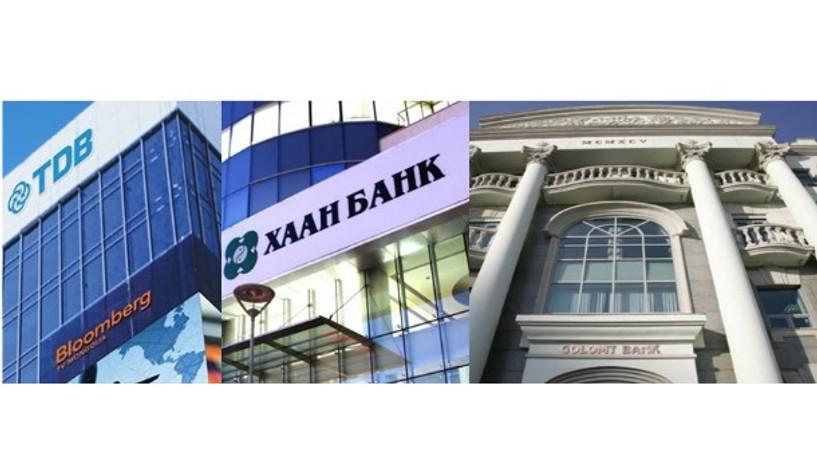 Онлайнаар зээл хойшлуулах хүсэлтийг арилжааны банкууд авч эхэллээ