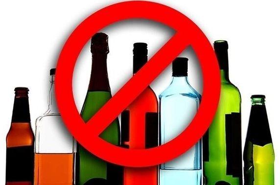 Архи согтууруулах ундаа 22.00 цагаас хойш зарахгүй