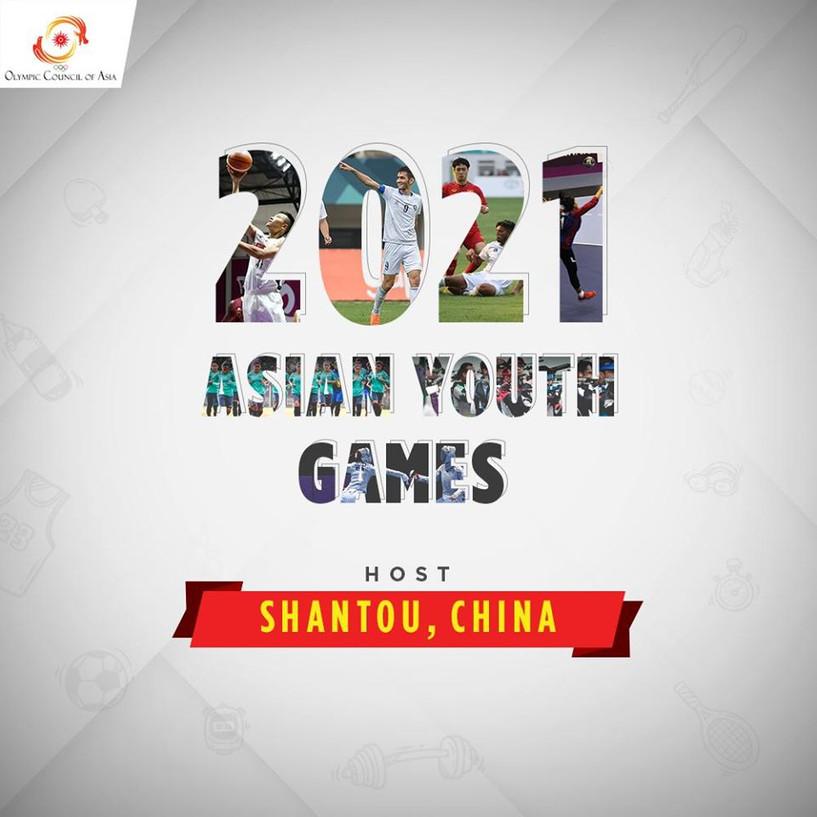 Азийн залуучуудын III наадам ирэх онд болно