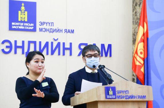 Сэлэнгэ аймгийн Мандал сумын нэг иргэний шинжилгээний хариу сөрөг гарлаа