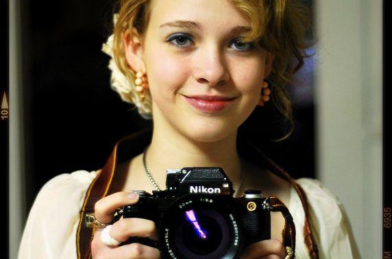 Nikon компани гэрэл зургийн сургалтаа үнэгүй болгожээ