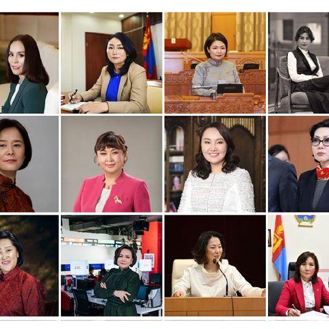 МАН-аас УИХ-ын сонгуульд нэр дэвшиж буй 16 эмэгтэй