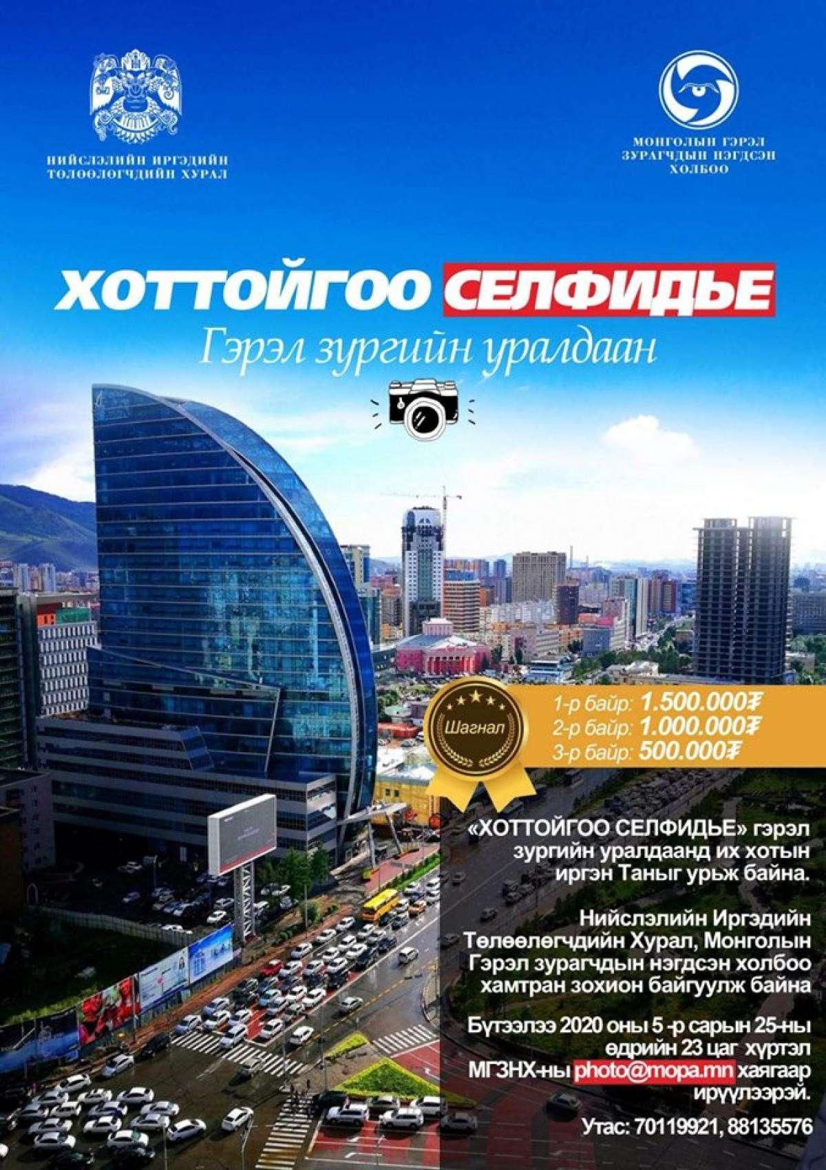 city-council-mn-img-15900363045-155809-1026384284.jpeg