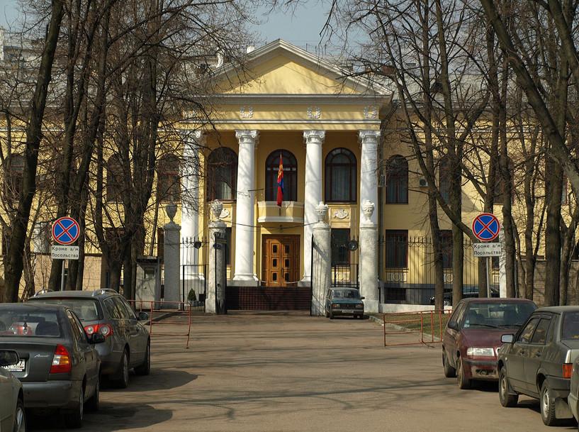 ОХУ-д байгаа Монгол Улсын иргэдийг 26, 27-ны өдрүүдэд татан авахаар болжээ
