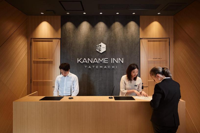 Япон улсад гацсан гадаадын иргэдийг зарим зочид буудал үнэгүй суулгаж байна