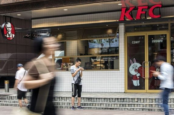 Энэ сард Москвад РОБОТ АЖИЛТНУУДТАЙ KFC үүдээ нээнэ