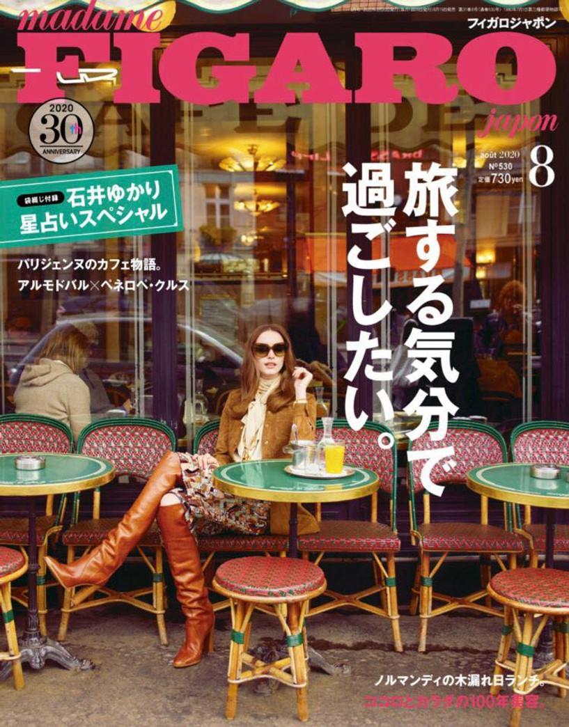"""Монголын """"Lhamour"""" брэндийн бүтээгдэхүүнийг Японы """"Figaro"""" сэтгүүл онцолжээ"""