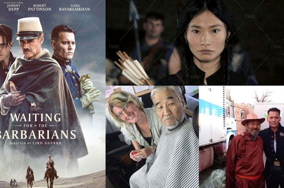 Монгол жүжигчдийн тоглосон кино ирэх сард нээлтээ хийнэ