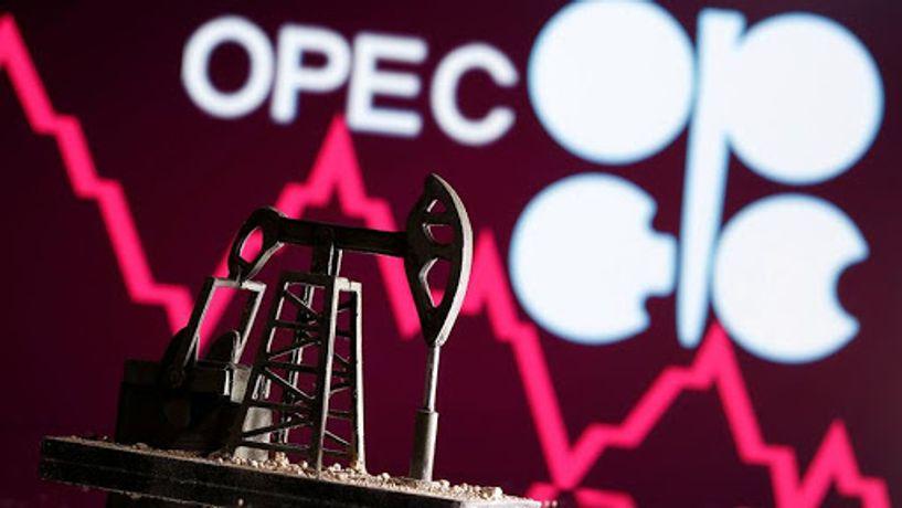 ОПЕК: Нефть олборлох хэмжээг өдөрт 7.7 сая баррель болгон буурууллаа