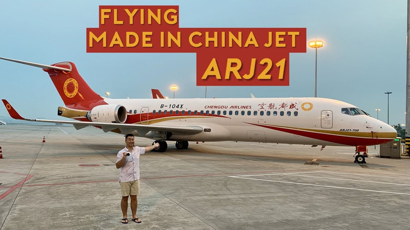 БНХАУ-ын оюуны өмчид бүртэлтэй ARJ21 онгоц анхны нислэгээ үйлдлээ