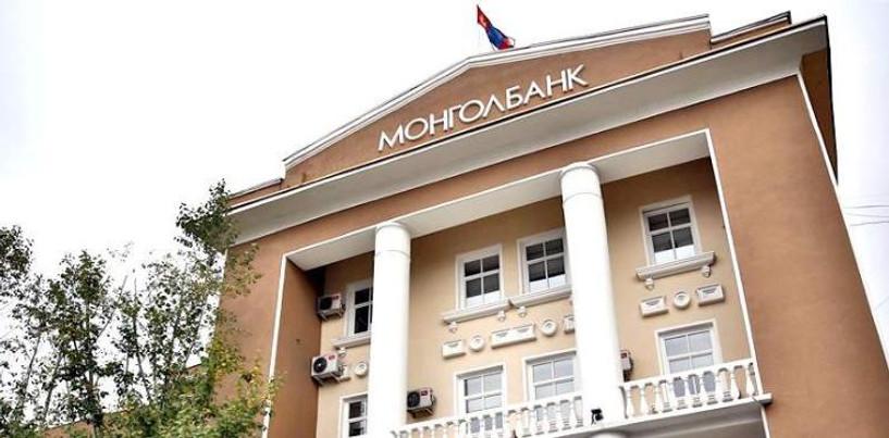 Монголбанк: Томоохон хоёр банкинд эрсдэл үүссэн гэх мэдээлэл нь худал