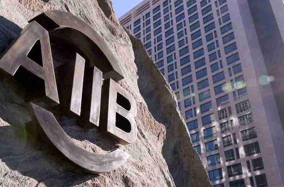 Азийн дэд бүтцийн хөрөнгө оруулалтын банкнаас 100 сая ам.доллар зээлнэ