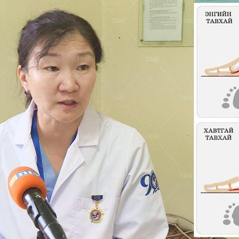 Д.Болормаа: Нумгүй гутлаас болж хүүхдүүд хавтгай тавхай өвчнөөр өвчилж байна