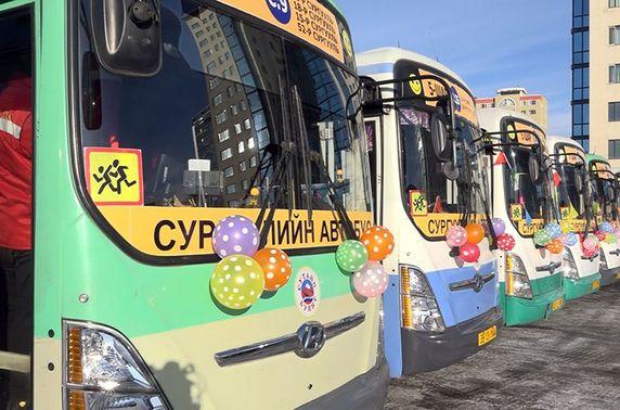 Өнөөдөр өглөө сургуулийн  40 автобус үйлчилгээнд гарлаа