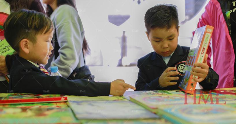ФОТО | Номын баяр