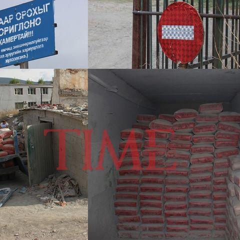 Үнстэй хольсон цементийг 2000-3000 төгрөгөөр хямд зарж байжээ
