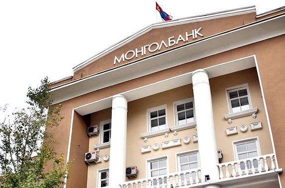 Монголбанк: 221 иргэнд ипотекийн зургаан хувиар 15.8 тэрбум төгрөгийн зээлийг олгосон байна