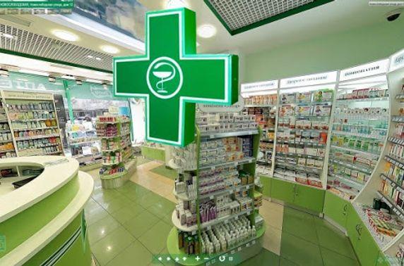 522 нэр төрлийн эмийг 30-70 хувь хөнгөлөлттэй үнээр олгохоор боллоо
