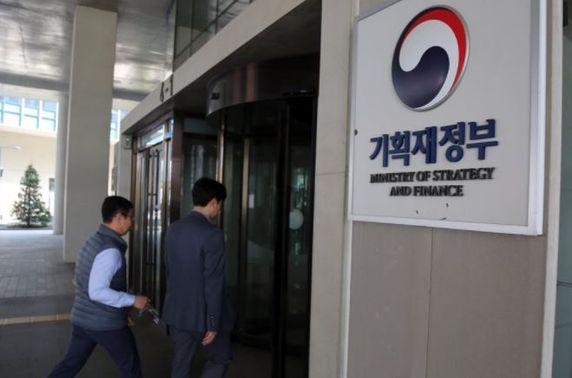 2021 оноос Монгол болон БНСУ зарим бүтээгдэхүүний татварыг бууруулна