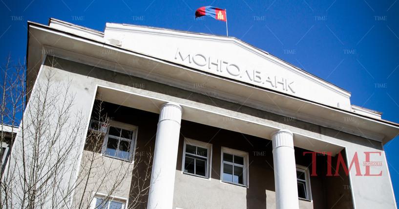 Монголбанк: Засгийн газар дэмжвэл ипотекийн зээлийн төлөлтийг хойшлуулж болно