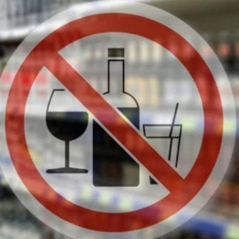 Сар бүрийн нэгнээс гадна лхагва гарагт согтууруулах ундаа худалдаалахгүй
