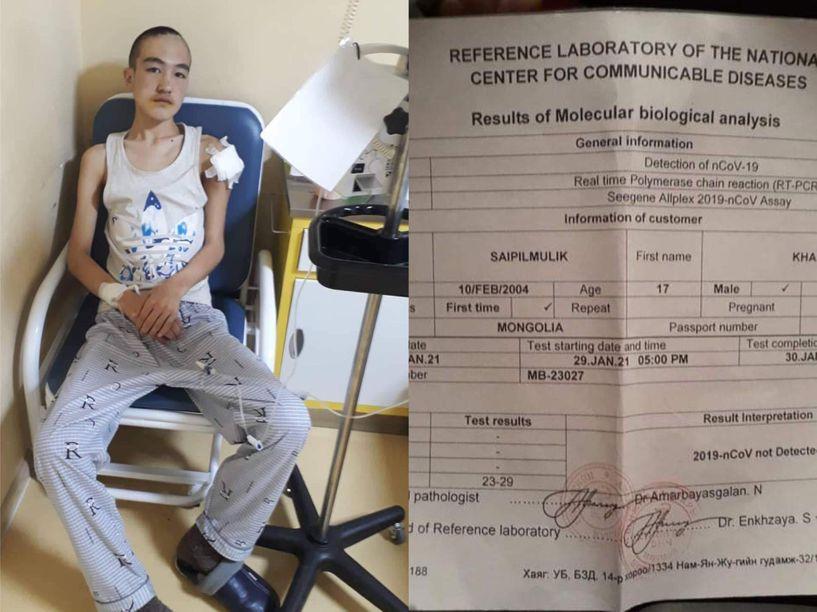 Хорт хавдартай хүү ХӨСҮТ-ийн алдаатай тодорхойлолтоос болж эмчилгээ хийлгэж чадалгүй СӨҮЛ-д гацжээ