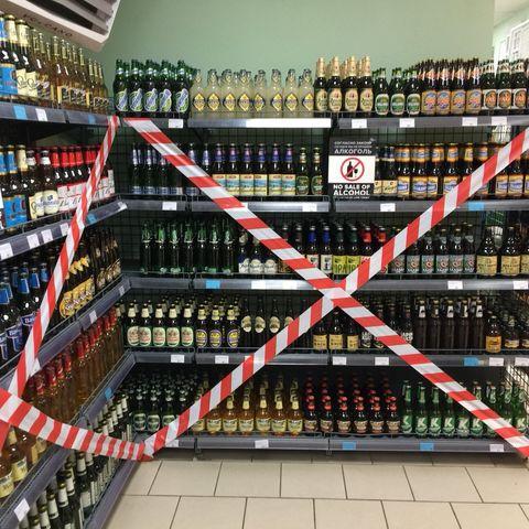 Хөл хорионы үеэр архи согтууруулах ундаа худалдаалахгүй