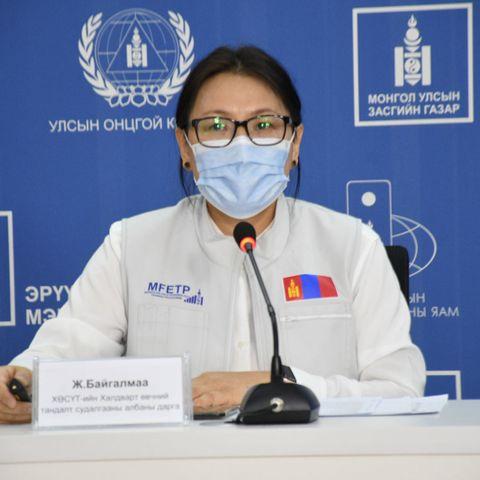 Ж.Байгалмаа: Вакцин хийлгэсэн 2304 хүн халдвар аваад байна