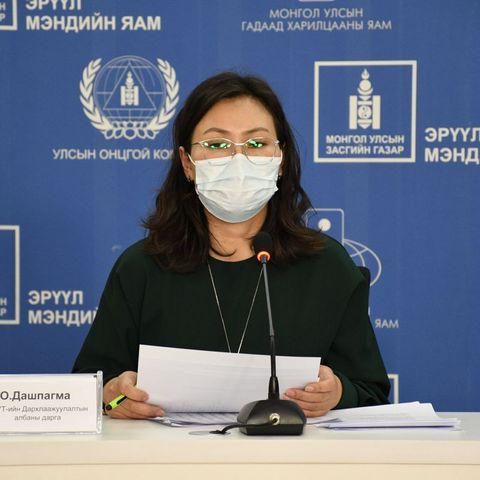 О.Дашпагма:  Нас баралтад хүргэх вакцины урвал эхний 30 минутад л илэрдэг