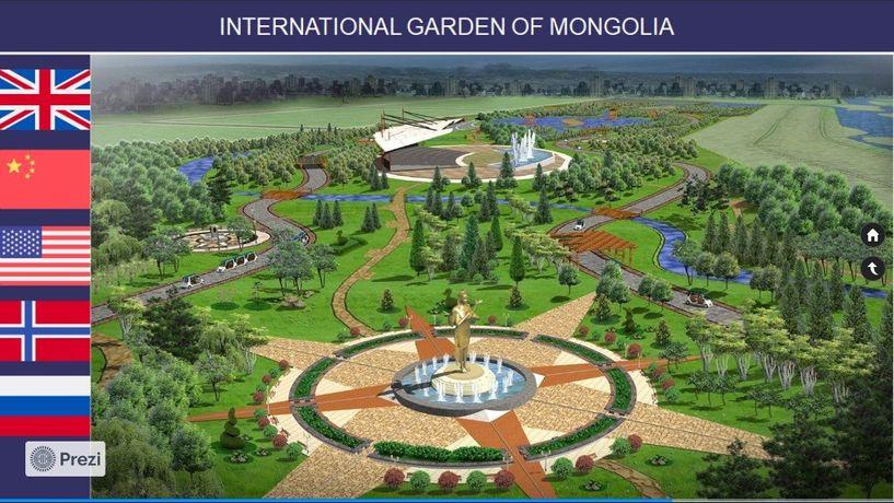 300 га талбайд Олон улсын цэцэрлэгт хүрээлэн байгуулна