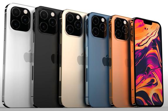 Ирэх долоо хоногт танилцуулагдах iPhone 13-ийн тухай