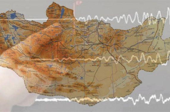 Өвөрхангай аймгийн нутагт 3.5 магнитудын хүчтэй газар хөдлөлт болжээ