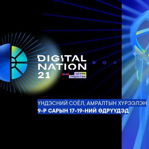 """""""ICT Expo""""-гийн эргэн тойронд"""