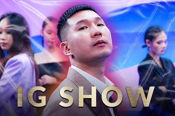 """Инстаграм оддын өрсөлдөөн """"IG SHOW"""" нэвтрүүлэг NTV телевизээр тун удахгүй гарна"""