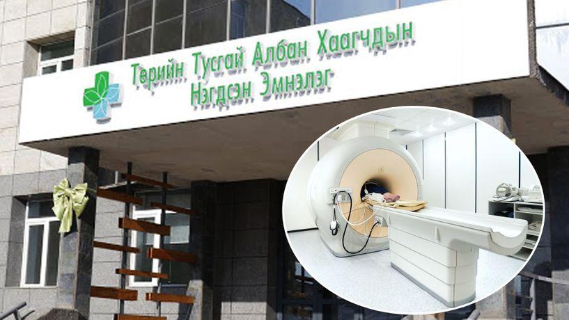 1.2 тэрбум төгрөгөөр авсан MRI аппаратыг актлахаар болжээ