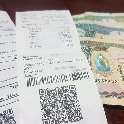 НӨАТ-ын буцаан олголтын мөнгийг 10-р сард багтаан олгоно