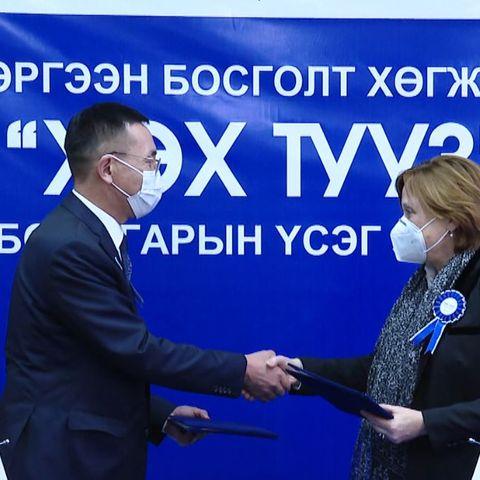 """""""АЗИФАРМ"""" ХХК Европын Сэргээн босголт хөгжлийн банкны """"ХӨХ ТУУЗ""""  хөтөлбөрт нэгдэж, гарын үсэг зурлаа"""