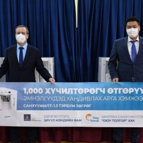 250 ширхэг хүчилтөрөгч өтгөрүүлэх төхөөрөмжийг орон нутагт хандивлажээ